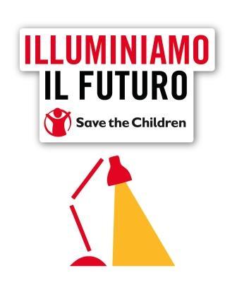 logo della campgan Illuminiamo il futuro