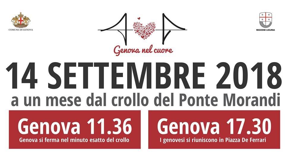 logo della manifestazione Genova nel Cuore
