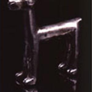Figurina a forma di lama, XIV-XVI sec. d.C. (Inca)