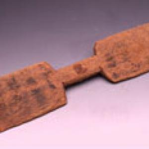 Strumento da scavo o pagaia (?) XI – XVI sec. d.C. (Chancay)