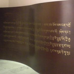 Bhaiṣajyaguru mantra