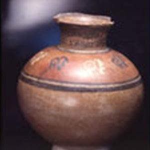 Vaso globulare con motivi ornitomorfi,   XI – XV sec. d.C. (Ica)