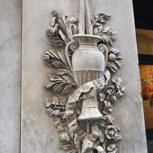 Particolare fregio all'entrata del Museo del Risorgimento