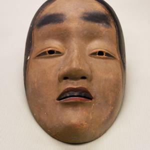 Maschera Nō di donna